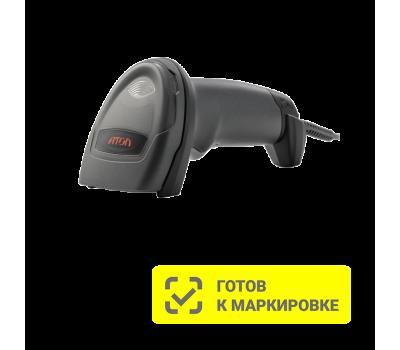 Сканер для маркировки АТОЛ SB2108 +