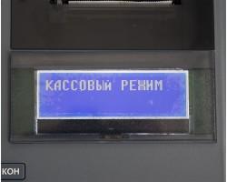 Онлайн - Касса Меркурий-130Ф (c ФН)