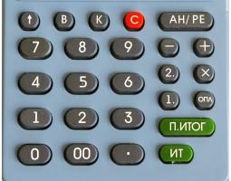 Онлайн - Касса Меркурий-180Ф (c ФН)